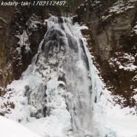 番所大滝 氷瀑 (乗鞍高原)