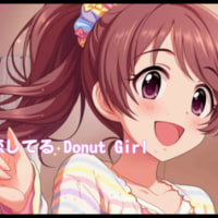 Sweet Sweet Donut Girl