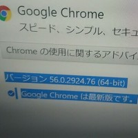 2017.01.26 Google Chrome 56.0.2924.76