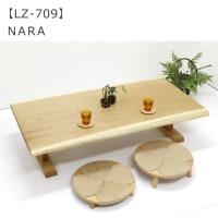 【撮影報告】楢一枚板リビングテーブルを撮影致しました。