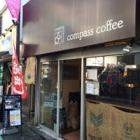 九品仏  compass coffee