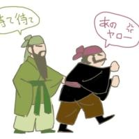 長野行その4(川本喜八郎人形美術館)