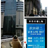 ④ 2017正月LIVE 大阪フェス(1月20日)