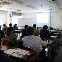 タカラベルモントさん主催の「タカラ塾」にてセミナーを開催させていただきました。