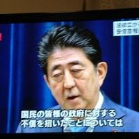 県知事選挙 国政での加計学園問題、野党の臨時国会開催要求に溝口・川勝両候補はどのような見解を持ってくれるだろうか