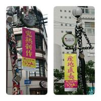 ワクワク学校@大阪。