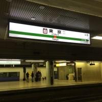 「JR武蔵野線」
