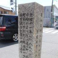 ぶらり旅・湊本町郵便局(茨城県ひたちなか市)