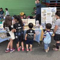 イベント報告☆富山&関東6月②-2017/6-