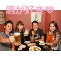 あす~男性あと2名募集~【酒部忘年会】ビールvsワインvs日本酒が好きの集まる会~現在24名~