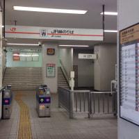 緒川駅エレベーター