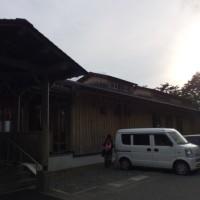 網張温泉館