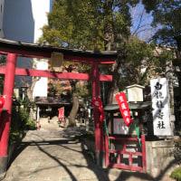 洲崎神社(愛知県名古屋市中区栄1-31-25)