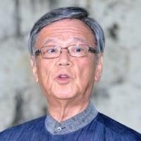 沖縄タイムス社説  [知事訪米と次期政権]手詰まり打開の構想を・・・売国知事?