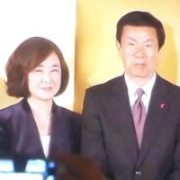 森田健作氏3選(千葉県知事選挙)