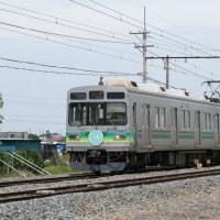 東京メトロ13000系配給を秩父鉄道にて撮影。