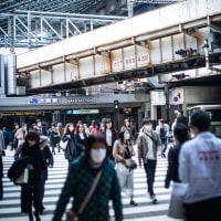 【Mar_24】JR大阪駅
