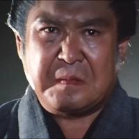 遠藤太津朗