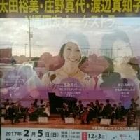睦沢町立中央公民館
