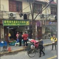 上海旅行2泊3日に行ってきました~その6、豫園商城&新天地編