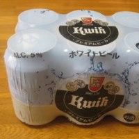 人気の100円ヴァイツェンビール?