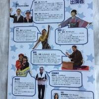 「川崎セブンスターが新百合ヶ丘にやってくる!」