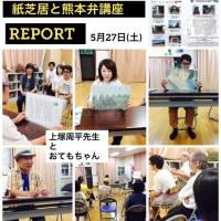 workshop(4)REPORT