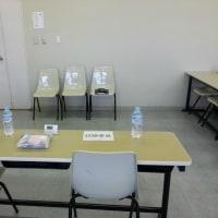 第2次口述試験<予想問題厳選30題コンテスト>開催のお知らせ