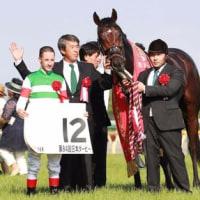 第84代ダービー馬はレイデオロ!ルメール騎手は3週連続GⅠ勝利!