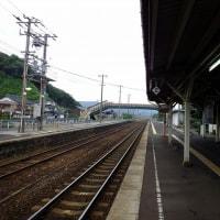 浜村(鳥取県)はまむら