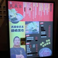 2017年ふらっと台北旅行-7(終)