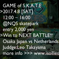 NQS skatepark presents Game of S.K.A.T.E 開催!!