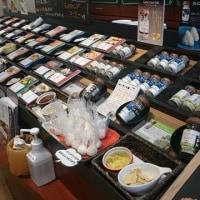 塩の専門店