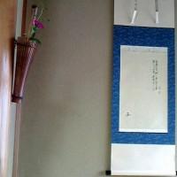 高齢者の茶道教室