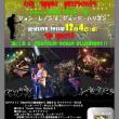 2015.12.4(fri) 栃木県宇都宮・BIG APPLE !!!!!