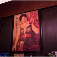 朝日麦酒會社