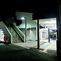 JR中央線豊田駅から京王線平山城址公園駅まで歩いてみた