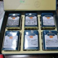 スリランカ紅茶と梨山烏龍茶