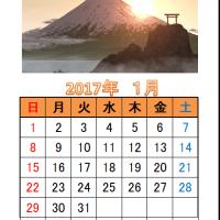 Excelで1カ月カレンダー   2017/01/25  ちょびまま