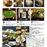 老舗・有名店を巡るランチ散歩part3 第11回 和食・老舗(料亭190年)いせ源