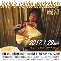 『イッシーのカホンワークショップ vol.15』