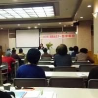 3月8日、熊本でも「国際女性デー」の集会