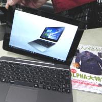 タブレットにもなるB5サイズのWindows10ノートPC