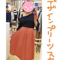 新作☆デザインプリーツスカート