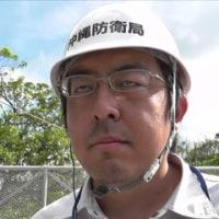 いかれた沖縄防衛局員の異様な行動