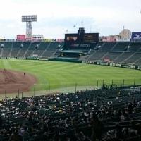 阪神甲子園球場その2