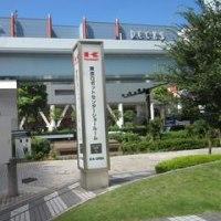 東京ロボットセンターショールーム_東京都港区