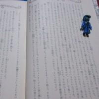 03愛読書『はてしない物語』をもう一度読み直し、今までの知識と経験を加味し咀嚼する。