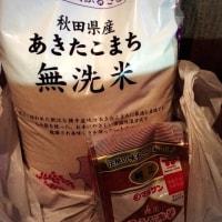 米ト味噌ヲカイニ