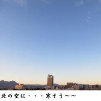 夕焼け~~北風~